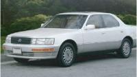 (初代)レクサス・セルシオ トヨタ自動車株式会社 ※初代部品に使用